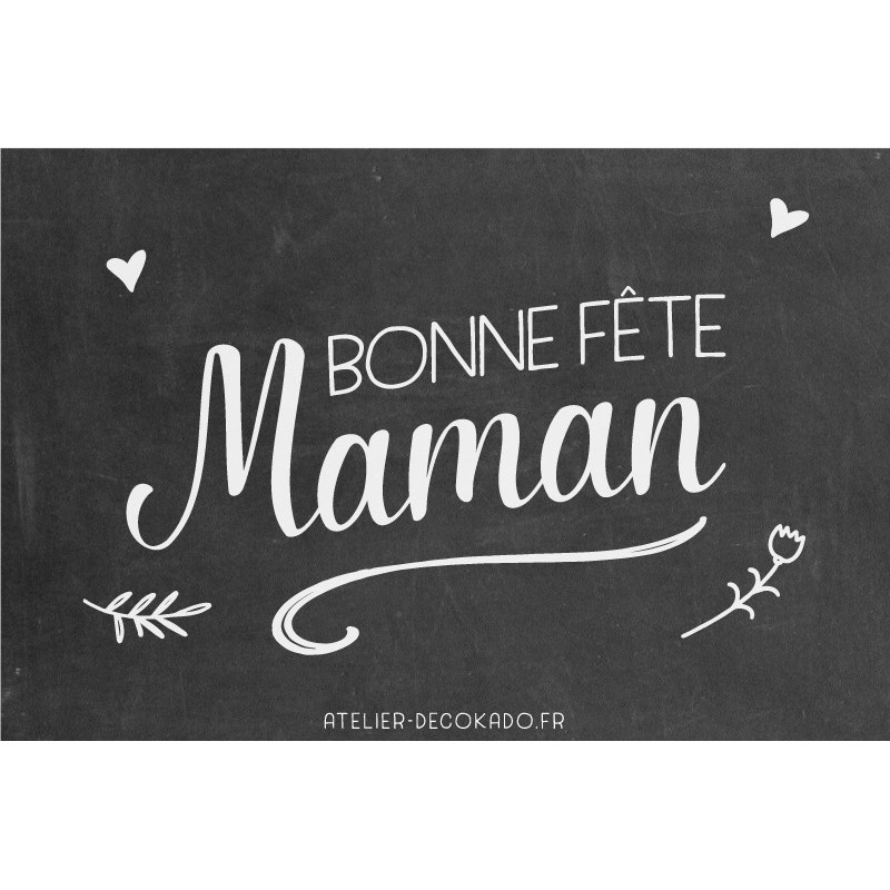 Carte Bonne fête Maman à télécharger gratuitement